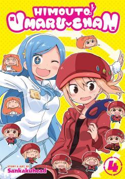Himouto! Umaru-chan Manga Vol. 4