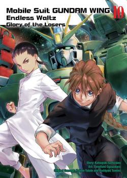 Gundam Wing Manga Vol. 10 - Glory of The Losers