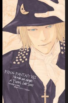 Final Fantasy VII: Lateral Biography TURKS ~The Kids Are Alright~ Manga