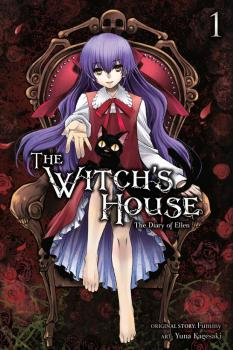 Witch's House Manga Vol. 1: The Diary of Ellen