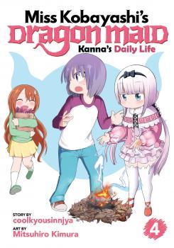Miss Kobayashi's Dragon Maid: Kanna's Daily Life Manga Vol. 4