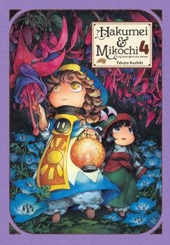 Hakumei & Mikochi Manga Vol. 4 - Tiny Little Life in the Woods