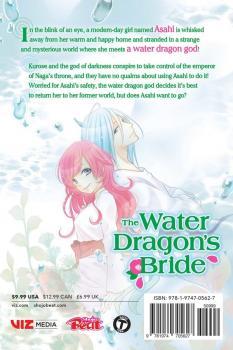 Water Dragon's Bride Manga Vol. 9