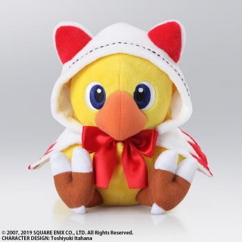 Final Fantasy Plush - Chocobo White Mage (Chocobo's Mystery Dungeon Every Buddy)