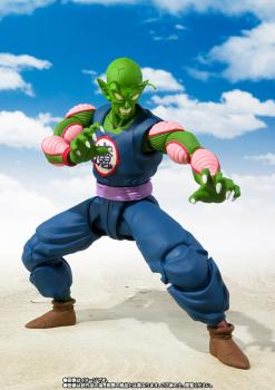 Dragon Ball Action Figure -  S.H. Figuarts King Piccolo