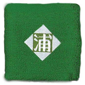 Bleach Sweatband - Urahara Symbol