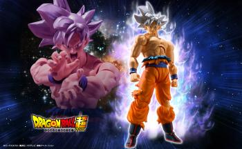 Dragon Ball Super S.H. Figuarts Action Figure - Goku (Ultra Instinct)