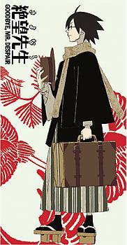 Sayonara, Zetsubou-Sensei Towel - Nozomu Itoishi