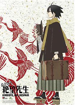 Sayonara, Zetsubou-Sensei Wall Scroll - Sensei Crane Print