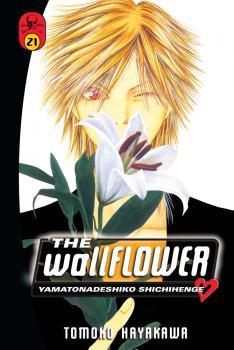 Wallflower, The Manga Vol.  21