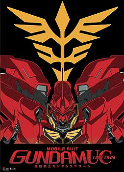 Gundam Unicorn Wall Scroll -MSN-06S Sinanju