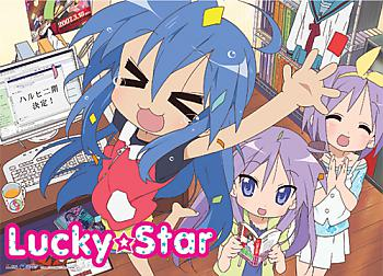 Lucky Star Wall Scroll - Computer Cheer [LONG]