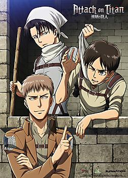 Attack on Titan Wall Scroll - Clean Up Room