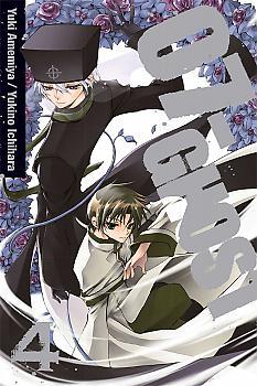 07-Ghost Manga Vol.   4