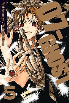 07-Ghost Manga Vol.   5