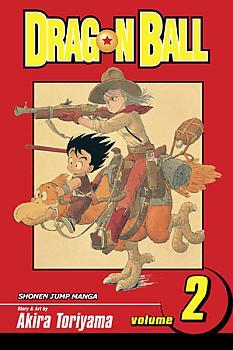 Dragon Ball Manga Vol.   2 (2nd edition)