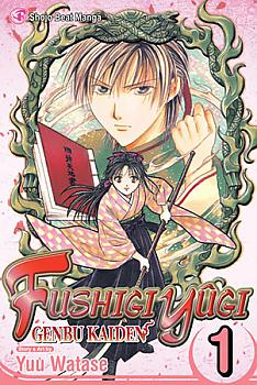 Quiz du Geek - Page 5 Fushigi-yugi-genbu-kaiden-manga-vol-1