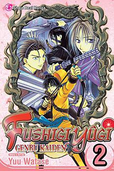 Fushigi Yugi: Genbu Kaiden Manga Vol.   2