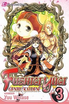 Fushigi Yugi: Genbu Kaiden Manga Vol.   3