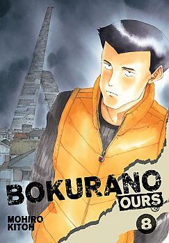 Bokurano: Ours Manga Vol.   8