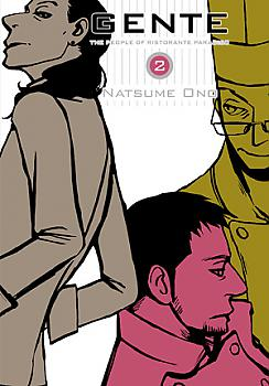 Gente Manga Vol.   2