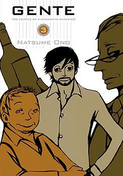 Gente Manga Vol.   3