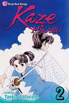 Kaze Hikaru Manga Vol.   2
