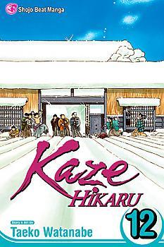 Kaze Hikaru Manga Vol.  12