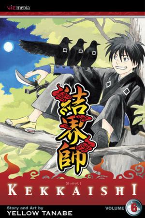Kekkaishi Manga Vol 6 Archonia US