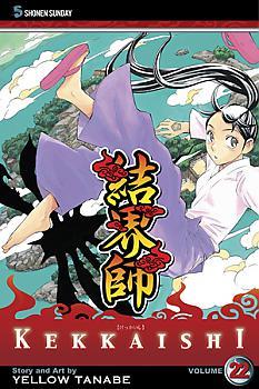 Kekkaishi Manga Vol.  22