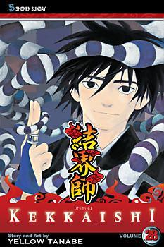 Kekkaishi Manga Vol.  28