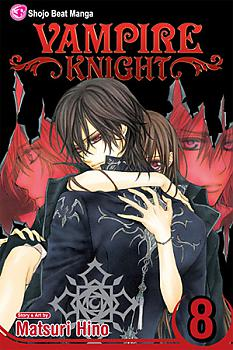 Vampire Knight Manga Vol.   8