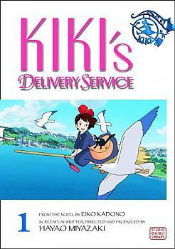 Kiki's Delivery Service Manga Vol.   1