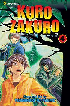 Kurozakuro Manga Vol.   4