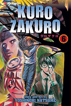 Kurozakuro Manga Vol.   6