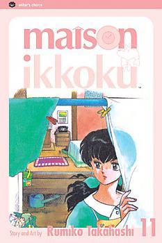 Maison Ikkoku Manga Vol.  11 (2nd Edition)