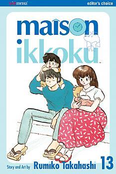 Maison Ikkoku Manga Vol.  13 (2nd Edition)
