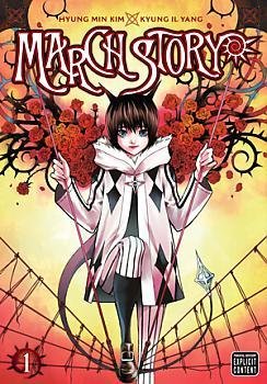 March Story Manga Vol.   1