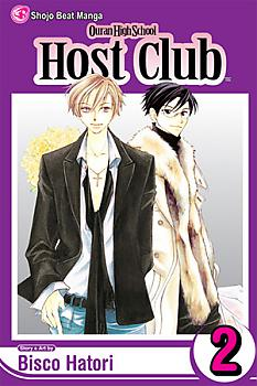 Ouran High School Host Club Manga Vol.   2
