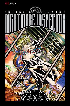 Nightmare Inspector Manga Vol.   8