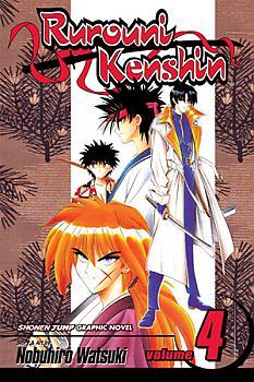 Rurouni Kenshin Manga Vol.   4