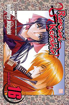 Rurouni Kenshin Manga Vol.  16