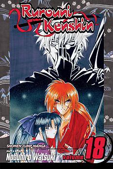 Rurouni Kenshin Manga Vol.  18