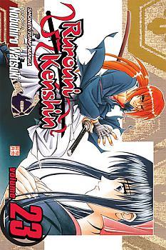 Rurouni Kenshin Manga Vol.  23