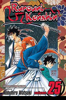 Rurouni Kenshin Manga Vol.  25