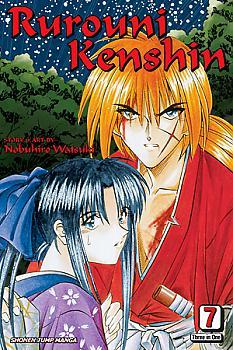 Rurouni Kenshin VizBig Manga Vol.   7