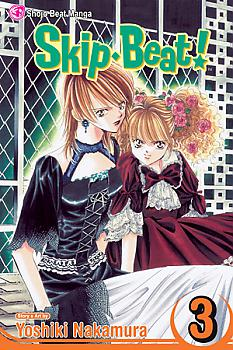Skip Beat Manga Vol.   3