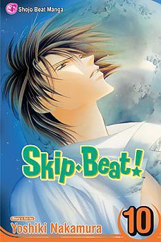 Skip Beat Manga Vol.  10