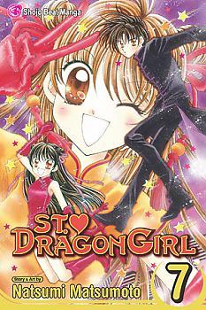 St. Dragon Girl Manga Vol.   7