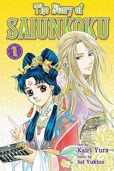 Story of Saiunkoku Manga Vol.   1